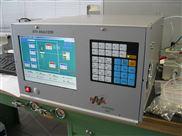 NIRA JUPITER500 PPb级空气有机物分析仪