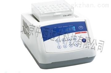 红外分光测油仪(中西器材)