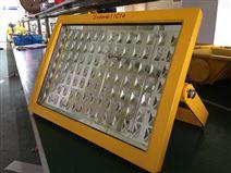 250W-III大功率LED防爆灯 防爆壁灯代理商