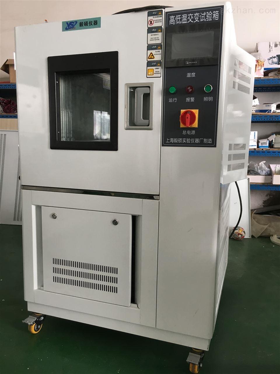 SF-GDWSY高低温(湿热)检测试验室