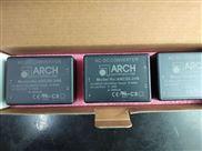 ARCH AC/DC电源模块ANCH50-24S ANCH50-12S