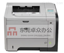 惠普HP P3015黑白激光打印機出租-卓眾租賃