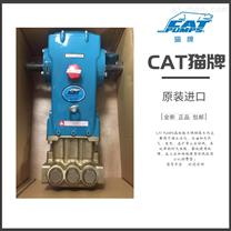 全系列猫牌CAT PUMPS高压往复柱塞泵