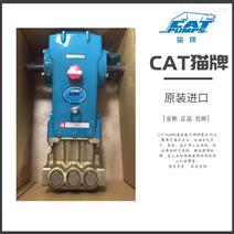 美国进口原装CAT PUMPS猫牌高压泵CAT调压阀