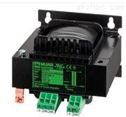 原装MURR单相安全变压器图片