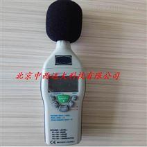 矿用本质安全型噪声检测仪