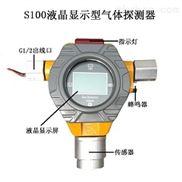 加油站油气报警器 气体浓度检测仪 多通道