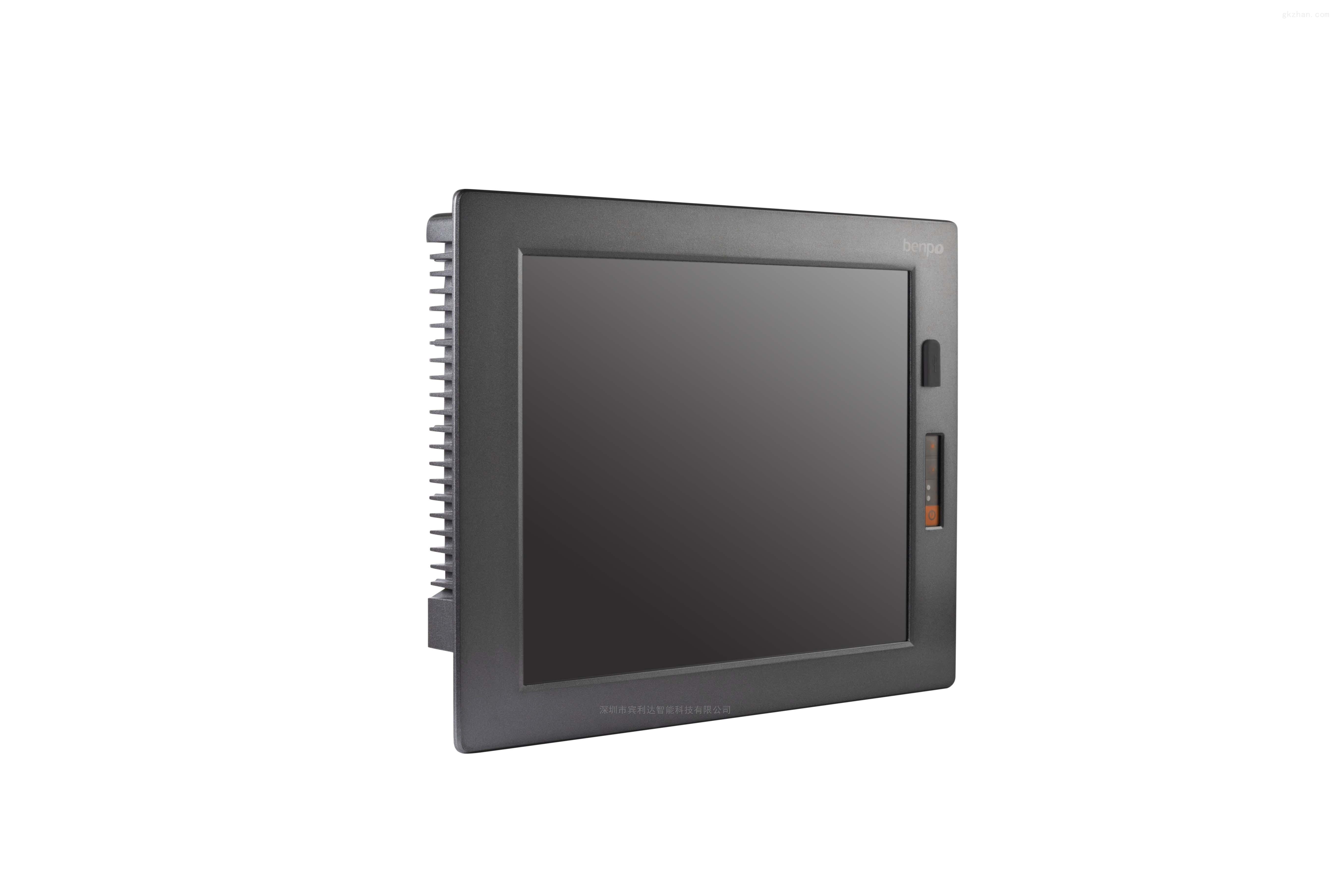 17寸工业平板电脑触摸工业一体机多串口