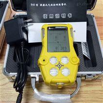 手持式R40一氧化碳检测仪 CO检测器厂家