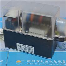 利雅路RIELLO伺服电机风门执行器燃烧器配件LKS 210-21