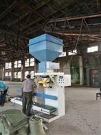 DCS-50客户现场自动包装机