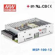 台湾明纬MSP-100-12医疗开关电源102W/12V