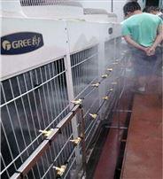 空调外机喷雾降温方案