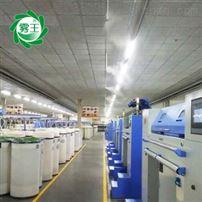 纺织工厂加湿器