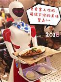 智能饭店送餐机器人厂家