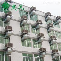 JY-TFJW杭州工厂通风降温设备