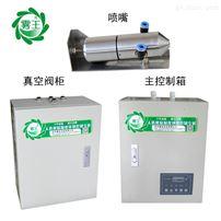 工业加湿器设备