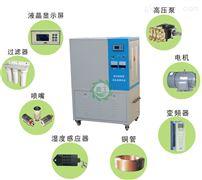 工业加湿器系统