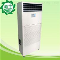 JY-WW12T湿膜加湿器