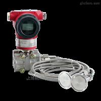 PT124B-3284上海朝辉远传隔膜差压(液位)变送器