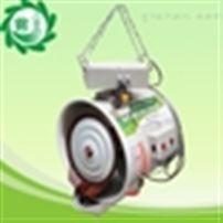 纺织专用悬挂式加湿器