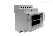 WHD10R-11-導軌式溫濕度控制器