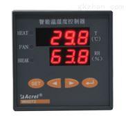WHD72-11/UT-溫濕度控制器