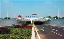 隧道施工监控系统高清防爆安全可靠