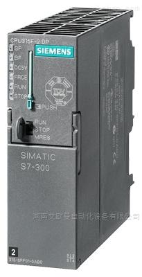 6ES7315-6FF04-0AB0西门子S7-300CPU模块