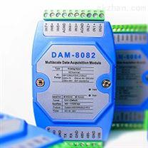 高精度0-5v转rs485电流信号采集模块现货