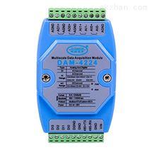 DAM-4224-全新io模拟量输入输出转rs485模块价格