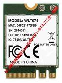 双频WiFi+BT4.1蓝牙WiFi二合一模块WLT674