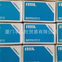 台湾阳明FOTEK原装正品低压电器继电器