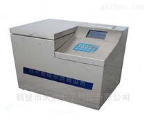 廠家直銷煤炭發熱量檢測儀不銹鋼智能量熱儀
