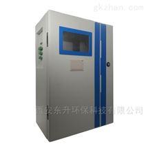 总氮测定仪专业厂家 在线总氮分析仪生产商