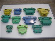 FSM系列防水型母线槽