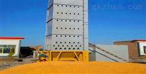 玉米烘干机