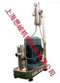 面霜进口均质乳化机
