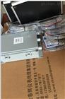 电涡流探头RP6625-A1-B2
