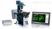 MMI Cellcut Plus 显微切割系统