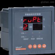 WHD96-22/J-智能型溫濕度控制器