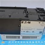 MMX34AA3D3F0-0美国伊顿ETN-穆勒Moeller交流变频器
