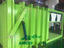 ARCTICE-2T吨鲜切花果蔬真空预冷机