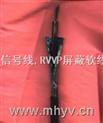 矿用监控及数据传输阻燃信号电缆MHYV