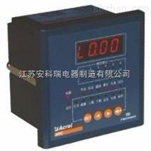 ARC功率因数自动补偿控制仪 功率因数补偿控制器 选型手册