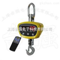 ,20吨电子吊秤,30吨电子吊称,40吨电子吊勾秤