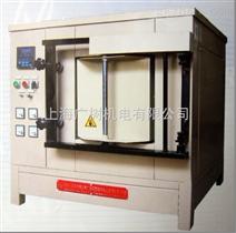 广树高温炉 烘箱 红外线烘箱 管式电炉 实验电炉