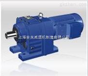 供应小型减速机-R97齿轮减速机价格-R107减速机厂家