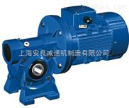 供应涡轮蜗杆减速机-RV40减速机价格-RV50小型减速机厂家