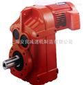 供应G系列蜗杆减速机-GH28减速机价格-GH32小型减速机
